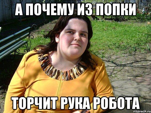 porno-prodal-svoyu-devushku-ukrainskoe