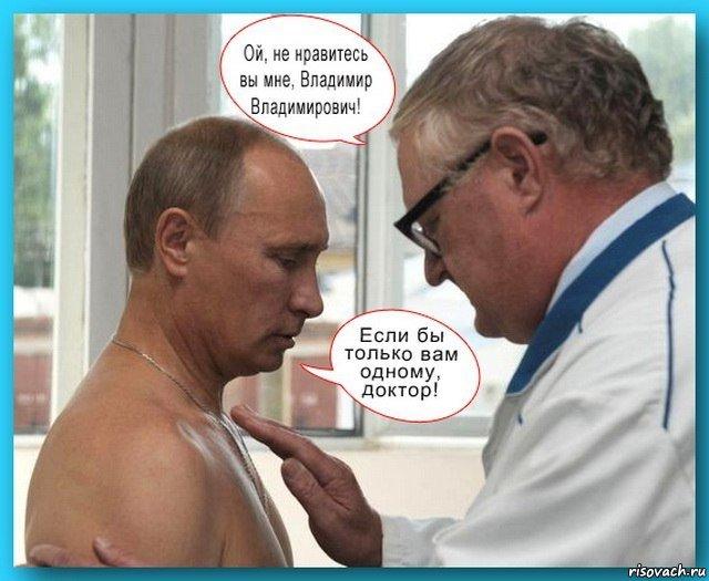 Есть информация, что мы в опасности. Угроза вторжения России в Украину вполне реальна, - Лубкивский - Цензор.НЕТ 652