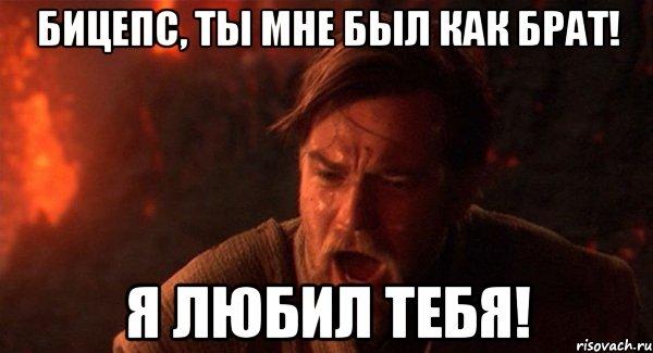 я ты мне: