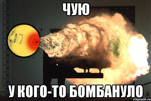 bombanulo_15607758_orig_.jpeg