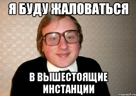Защита будет подавать апелляцию на арест Ефремова после ознакомления с мотивацией суда, - адвокат Солодко - Цензор.НЕТ 1401