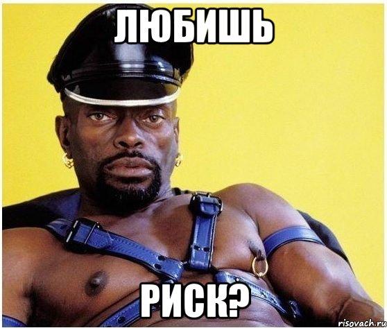 [img=right]http://risovach.ru/upload/2013/04/mem/chernyj-vlastelin_15612242_orig_.jpg[/img]  На