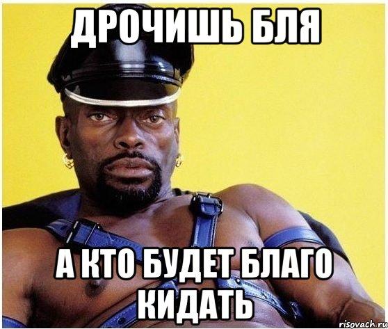 roliki-dlya-teh-kto-drochit