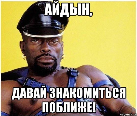porno-bolshaya-popa-massazh