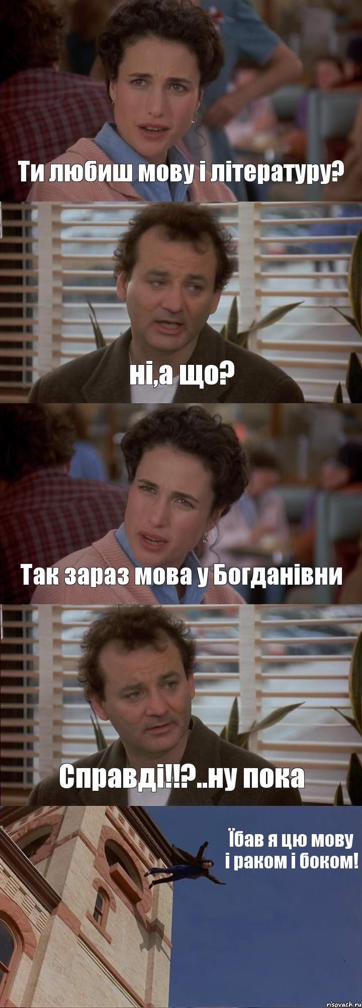 smotret-v-onlayne-kak-konchayut-devushki