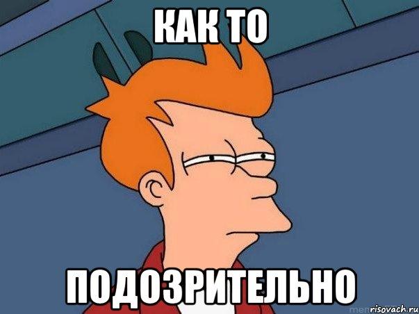 http://risovach.ru/upload/2013/04/mem/fraj_16033749_orig_.jpg