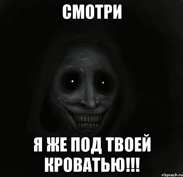 вуки ру: