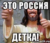 Если Украина сдаст Соглашение с ЕС, то конфликт с РФ очень быстро завершится, - Ромпей - Цензор.НЕТ 5326