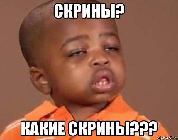 kakoy-pacan_16376384_orig_.jpeg