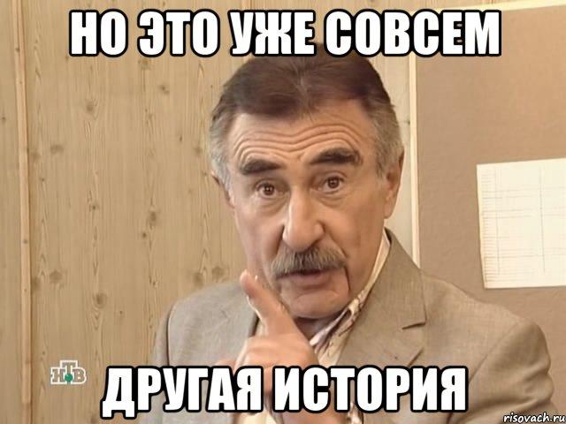 kanevskiy_17457186_orig_.jpeg