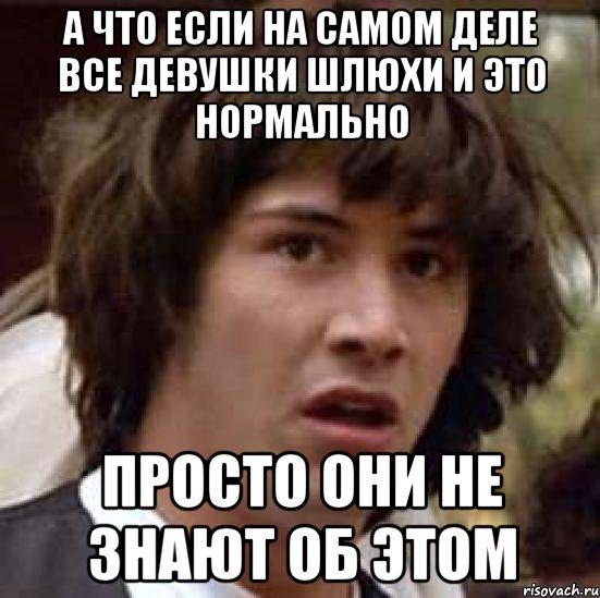 Шлюхи за 1000 рублей ростов