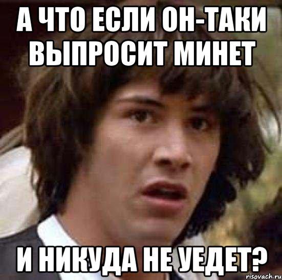 Трахнул украинку на улице