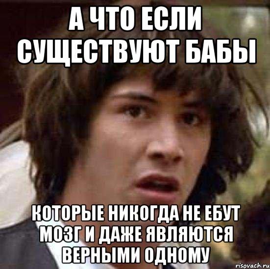 podsmotrenniy-trah
