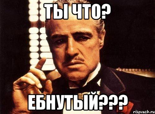 """""""США не дремлют. Они через свою пятую колонну - дальнобойщиков, нанесли очередной удар по России"""", - депутат Госдумы Федоров о """"происках Госдепа"""" - Цензор.НЕТ 5751"""