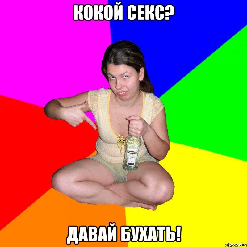 Минеты с русскими
