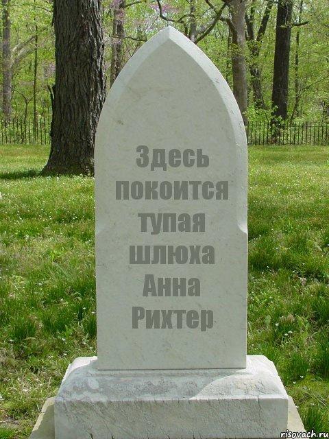 Проститутки по вызову с выездом домой в москве