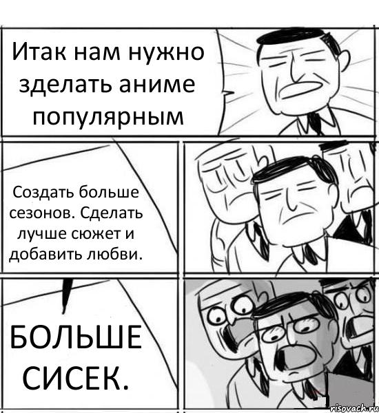 аниме картинки сиськи: