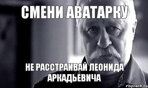 сиськи аватарки: