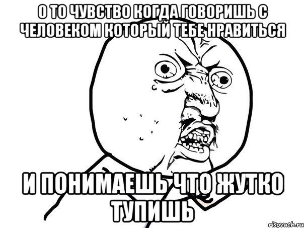 zhena-v-strapone-foto
