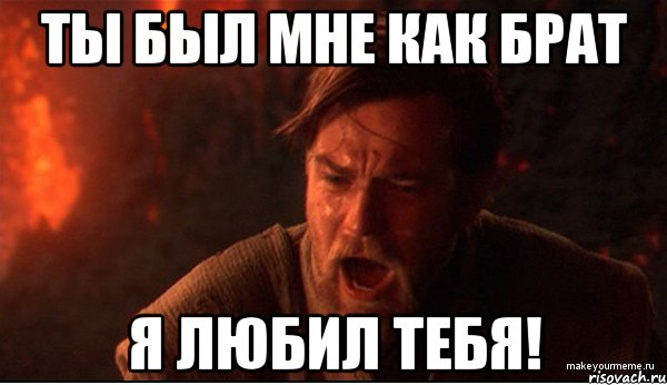 obivan_16049221_orig_.jpeg