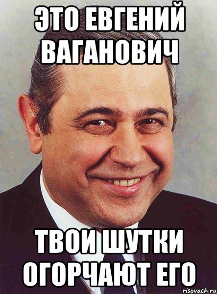 """""""Неизвестные лица не представились и отказались предъявить документы. При этом автомобиль Виталия кто-то повредил"""", - адвокат о вручении подозрения Касько - Цензор.НЕТ 549"""