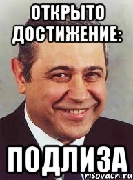 delayu-minet-bez-prezervativa-omsk