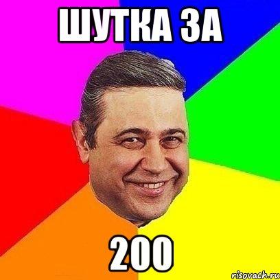 petrosyanych_16294292_orig_.jpg