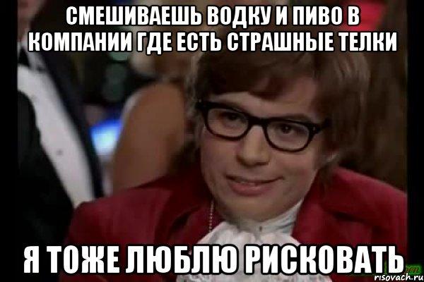 SpyNet  Спайнет