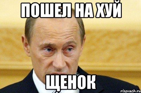 kolya-ebat-tebya-v-rot
