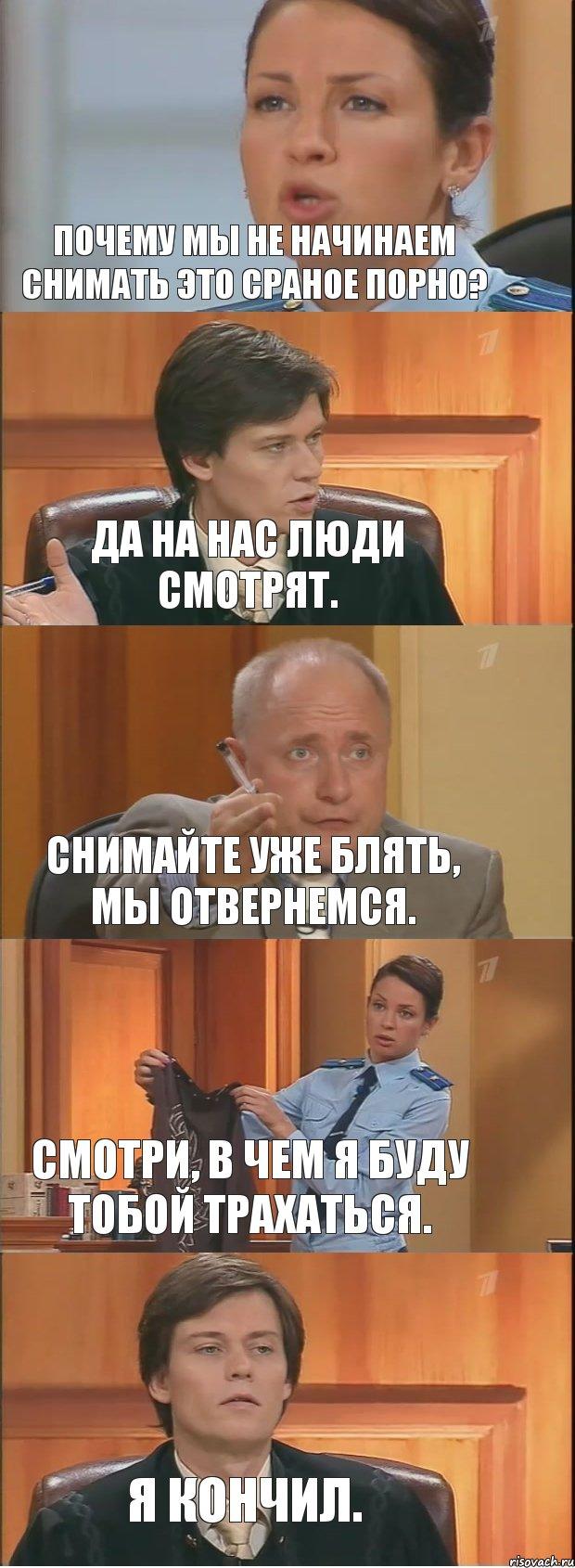сраное порно: