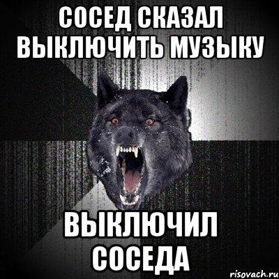 sumasshedshij-volk_17256056_orig_.jpg