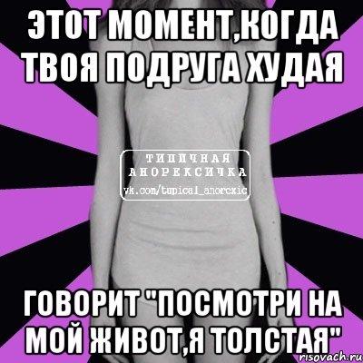 desyat-muzhikov-i-odna-devushka