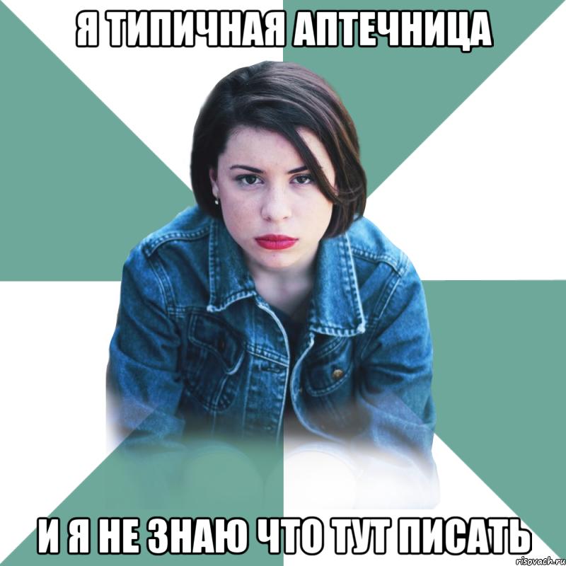 Как написать жалобу в министерство здравоохранения москвы