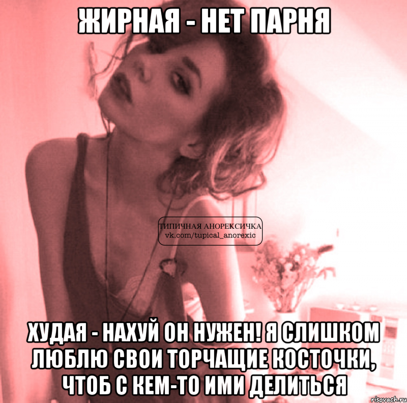 popa-nalitse