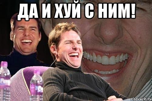 МИД Украины запросил у РФ подтверждение гибели сына Януковича, - Перебыйнис - Цензор.НЕТ 1316