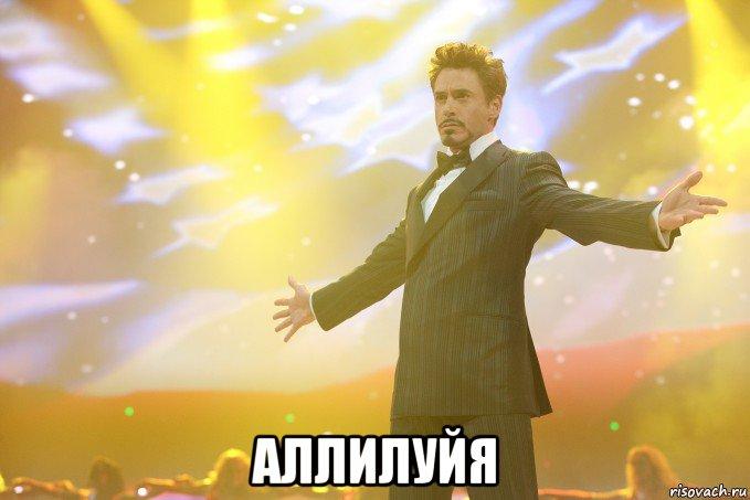 футболисты гордится россия