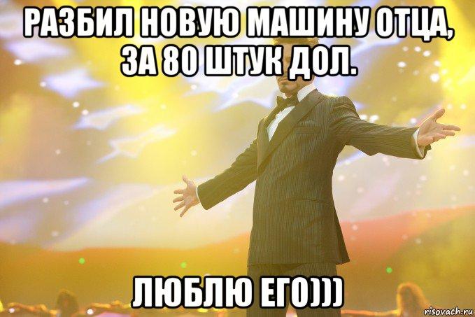 toni-stark_16888968_big_.jpeg