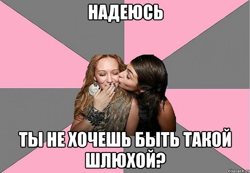 porno-drug-trahnul-zhenu-posle-muzha