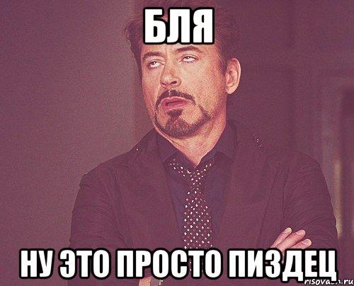 """""""Высказывания Пайетта о коррупции в Украине имеют полную поддержку в Вашингтоне"""", - экс-посол США Хербст - Цензор.НЕТ 378"""