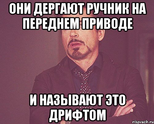 tvoe-vyrazhenie-lica_17636761_orig_.jpeg