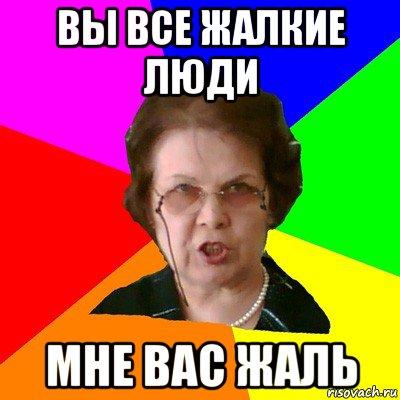 """Кремлевские СМИ клюнули на первоапрельскую шутку EUObserver про """"Мистрали"""" в Люксембурге - Цензор.НЕТ 2393"""