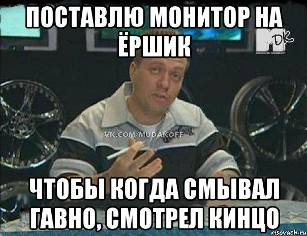 yvmvym_16826321_orig_.jpeg