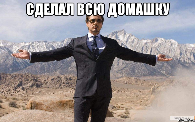 Русская домашка с мамами 1 фотография