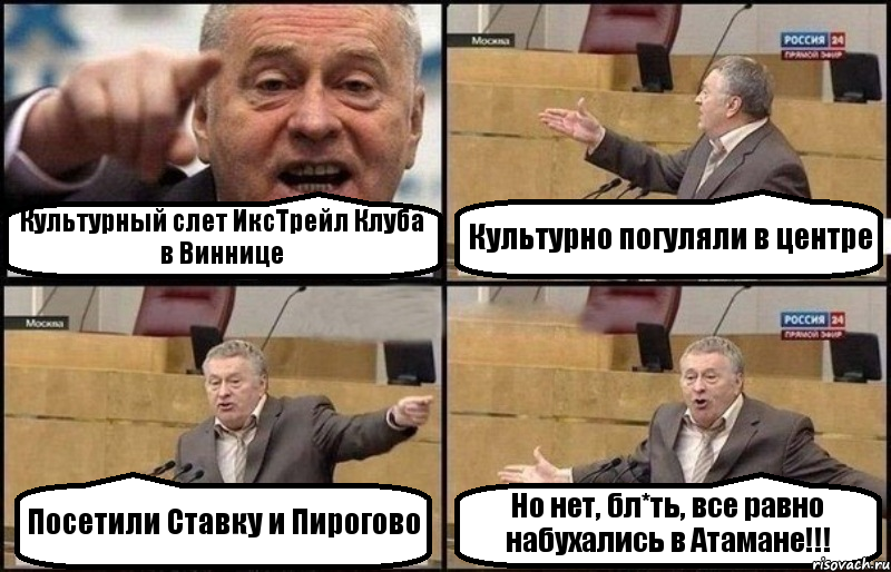 zhirinovskij_16920834_orig_.png