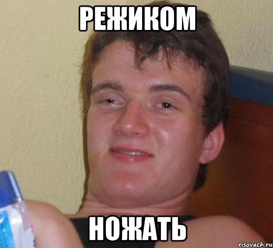 Проститутки москва гэй 6 фотография