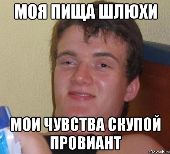 Проститутки москва гэй 7 фотография
