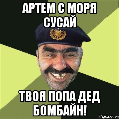 pornushka-rabstvo-u-lizbiyanki
