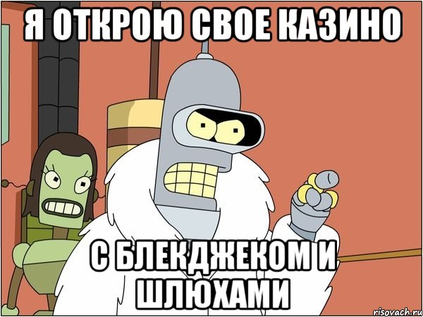 Казино Бендеры - amink ru