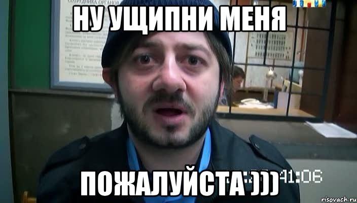 Видео как ущипнуть за попу ирину медведеву фото 182-486