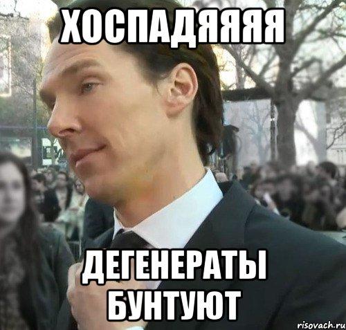 В Севастополе провели митинг против российского правительства - Цензор.НЕТ 5392